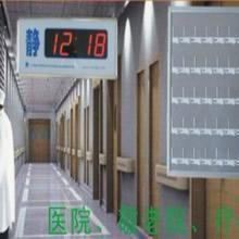 供应医用呼叫系统图片