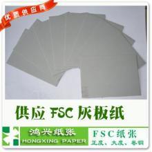 供应2012华东地区哑粉纸最新报价