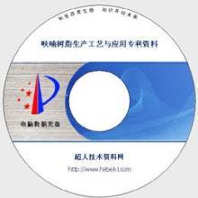 供应废催化剂回收、催化剂提取技术专利资料批发