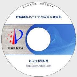 供應葡萄籽提取物、原花青素提取葡萄籽技術專利資料