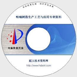 废催化剂图片/废催化剂样板图 (1)