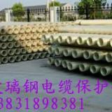 供应辽宁葫芦岛玻璃钢电缆护套管生产厂价格优惠品种齐全