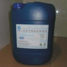东莞长安脱水剂厂家/脱水剂使用安全/清洗简单
