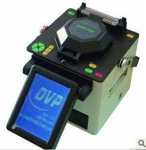 供应DVP-730光纤熔接机价格 dvp-730熔接机厂家