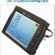 供应SDH-1620A型SDH-PDH传输分析仪