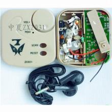 供应中夏牌ZX2031型贴片元件调频批发