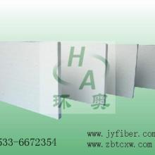 供应硅酸铝纤维板窑炉保温