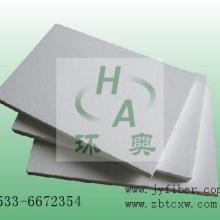 供应高铝陶瓷纤维板高强度隔热保温板