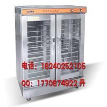 供应专业供应米面机械醒发面箱和面机