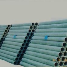 供应维纶电缆管