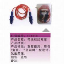 供应带线硅胶耳塞