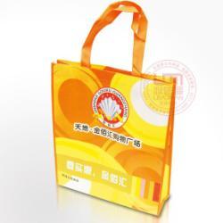 供應重慶環保袋購物袋