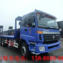 供应小中型平板拖车13797882277