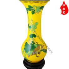 供应黄瓷花瓶/长沙黄瓷花瓶/醴陵黄瓷
