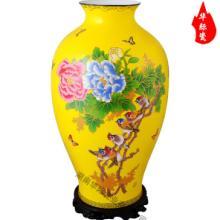 供应帝王黄瓷花瓶/醴陵帝王黄瓷花瓶