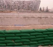 无纺边坡生态袋-公路两边边坡生态袋-铁路两侧边坡生态袋
