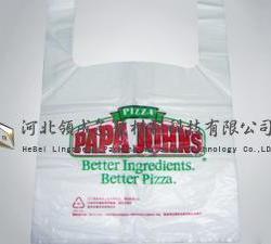 供應保定塑料購物袋定做塑料購物袋
