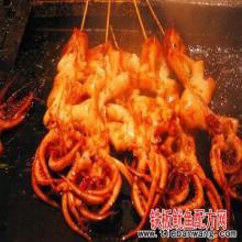 供应丽江铁板鱿鱼酱料配方铁板鱿鱼做法