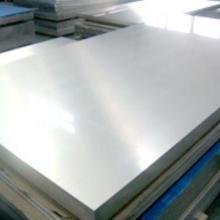 供应A1100镜面铝及铝合金带材