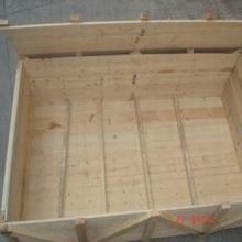 江苏供应环保木箱订做  安捷包装