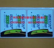 7号电池收缩膜标签图片
