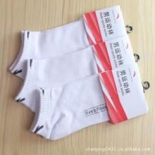 6毛批发供应纯棉AT运动袜/男士袜子纯棉全棉外贸原单 白色拼音
