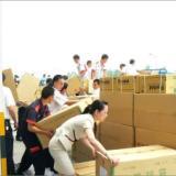 """供应""""北京七棵树周边行李托运公司""""朝阳七棵树搬家公司"""
