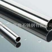 广东百年卓越不锈钢管出售图片