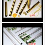 供应用于家庭装饰|装潢楼梯扶手的厂家不锈钢异型管1不锈钢凹槽管1不锈钢异型管加工厂