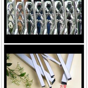 金海辉辉不锈钢厂供应201不锈钢管图片