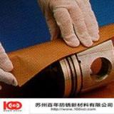 供应防锈纸,气相防锈纸,VCI防锈纸,复合编织布防锈纸,防锈薄膜