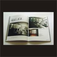 东莞长安VI设计画册设计目录设计图片