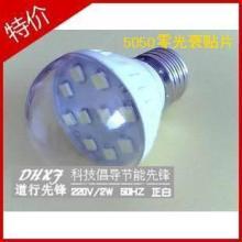 供应10贴片球泡灯带透明灯罩