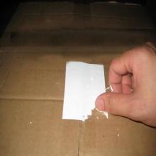 供应格底易碎纸