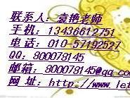 天津建造师挂靠价格一级注册建造图片