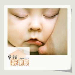上海巾帼好娘家_给上海巾帼好娘家专业催乳开奶中心的上海推奶