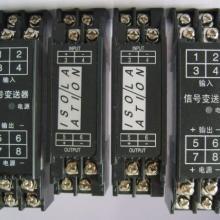 供应华北东北新疆内蒙工控系统配套用信号隔离模块K系列小型化配电/隔离/温度变送