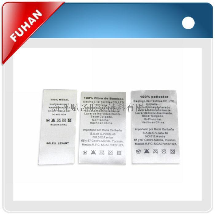 印唛商标 印唛商标订做 安徽印唛商标厂家电话 印唛商标价格