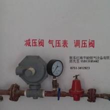 广东厨房燃气设备节能管道安装工程有限公司批发