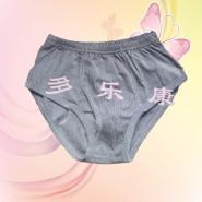 保健11黑竖条磁动力内裤新品图片