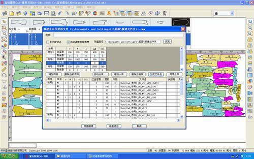 电脑雕刻机绘图软件_雕刻机绘图软件_雕刻机绘图软件