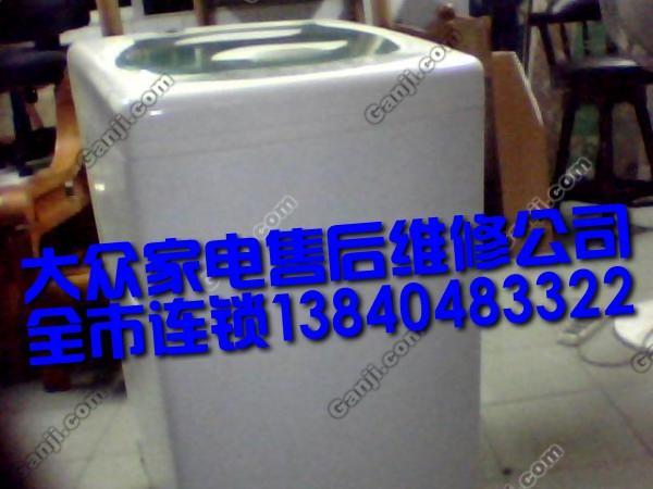 西门子洗衣机维修图片/西门子洗衣机维修样板图 (1)