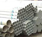 供应钢管小口径焊管 小口径直缝焊管
