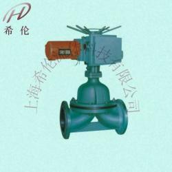 供應G941J電動隔膜閥