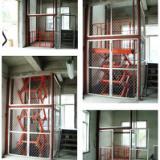 供应固定式升降货梯