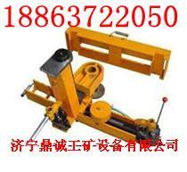 全国优质液压复位机是矿业道路维护的理想必备工具。