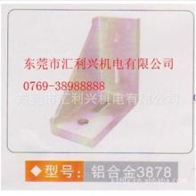 贵阳遵义铝合金角码3878铝材连接件图片
