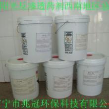供应南宁市优质反渗透膜RO专用阻垢剂-◆南宁兆冠环保公司◆反渗透专家图片