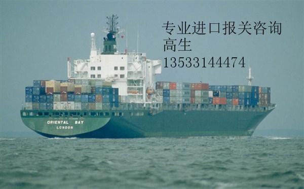 供应香港胶水一般贸易进口清关图片