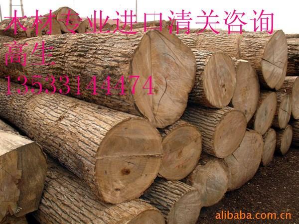 供应东莞沙田港木材一般贸易进口清关图片